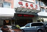 Hôtel Guilin - Guilin Taoyuan Hotel-1