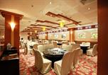 Hôtel Datong - Datong Hao Hai International Hotel-1