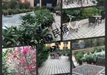 Location vacances Guangzhou - Yi Ju Apartment-3