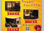 Hôtel Jilin - Jilin Yueda Holiday Hotel-3