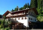 Hôtel Rumo - Alpinlounge W-2
