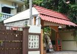Hôtel Sri Phum - Chacha Slow House-1