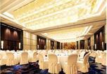 Hôtel Quanzhou - Wanda Vista Quanzhou-4