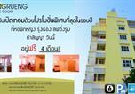 Location vacances Damnoen Saduak - Rungrueng Livingroom-2