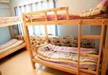Hôtel Xi'an - Xi'an Xichuang Youth Hostel-2