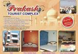Hôtel Âgrâ - Prakash Tourist Complex-1