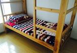 Hôtel Yueyang - Yueyang Carefree Youth Hostel-3
