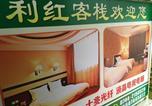 Location vacances Zhangjiajie - Zhangjia Lihong Homestay-1