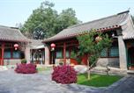 Hôtel 北京市 - Courtyard 7-1