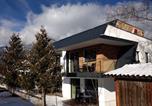 Location vacances Ehrwald - Apartment S-3