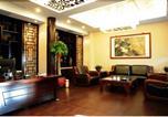 Hôtel 北京市 - Scholar Tree Courtyard Hotel - Beijing Hebei Guest Hotel-4