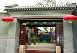 Hôtel Beijing - Sweet Garden Youth Hostel-2