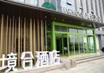 Hôtel Xinxiang - Harmony Hotel Zhengzhou-3