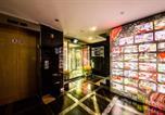 Hôtel Gyeongju - J Boutique Hotel [Mg Stay]-2