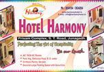 Hôtel Junagadh - Hotel Harmony-1