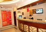 Hôtel Ürümqi - Greentree Inn Wurumuqi South Xinhua Road Hotel-2