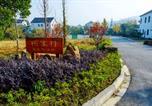 Location vacances Changzhou - Chunyanxinju Boutique Guesthouse-2