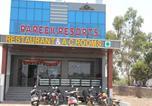 Villages vacances Pushkar - Pareek Resort-1