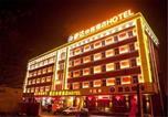 Hôtel Datong - Haoda Business Hotel Daqing Road-1