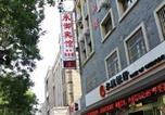 Hôtel Chengde - Chengde Bin He Lian Suo Kuai Jie Jiu Dian Mountain Resort Branch-2