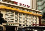Hôtel Ningbo - Motel Ningbo Railway Station Nanyuan Lingbanqiao-1