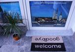 Location vacances Zagreb - Abi Apartment-1