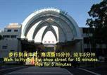 Location vacances Takamatsu - Apartment in Kagawa 709-3