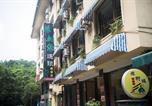 Location vacances Leshan - Oak's Karma Resort (Emeishan)-1