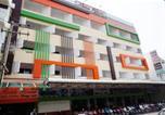 Hôtel Haiya - Noble House Chiangmai-2