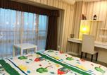 Location vacances Wuhan - Faye's house-3