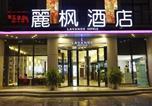 Hôtel Lanzhou - Lavande Hotel Lanzhou-4