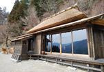 Location vacances Kōchi - Tougenkyo Iya no Yamazato-4