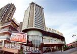 Hôtel Zhangjiajie - Best Western Grand Hotel Zhangjiajie-2
