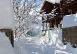 Location vacances Στυμφαλια - &quote;Paridise Chalet&quote; luxury mountain villas-2