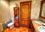 Location vacances Sant Pere de Ribes - Dream House-2