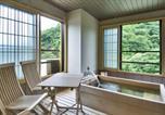 Hôtel Nikkō - Koduchi no Yado Tsurukamedaikichi-1