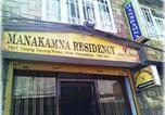 Hôtel Darjeeling - Manakamna Residency-3