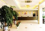 Hôtel Yangzhou - Jingjiang Inn Yangzhou Jiangyang Middle Road