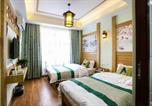 Hôtel Zhangjiajie - Yunshanghuakai Boutique Inn-3