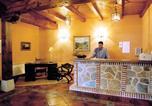 Hôtel Piedralaves - Hotel El Castrejon-2