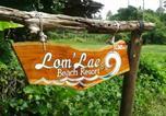 Villages vacances เกาะยาว - Lom' Lae Beach Resort-1
