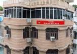 Hôtel Udaipur - Hotel Kiran Palace-1