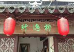 Location vacances Changzhou - Tongli Bridge Yixuan Guesthouse-2