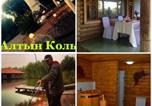 Village vacances Kazakhstan - Hotel Altyn Kol-1