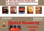 Location vacances Aurangâbâd - Ramraj Hotel-1