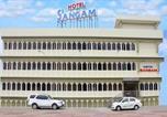 Hôtel Kânyâkumârî - Hotel Sangam-3