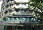 Hôtel Pékin - Beijing Dongchang'an Business Hotel-1