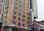Hôtel Dongguan - The Dragons Hotel-2