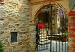 Location vacances Chiaverano - La Fonte Preziosa-4