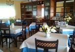 Hôtel Pancar - La Quintana del Cuera-4